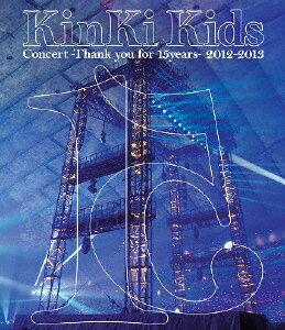 KinKi Kids Concert -Thank you for 15years- 2012-2013 【Blu-ray仕様】画像