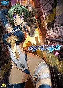 宇宙をかける少女 Volume 2画像