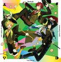 あんさんぶるスターズ! ユニットソングCD 3rd vol.09 Switch [ Switch ]