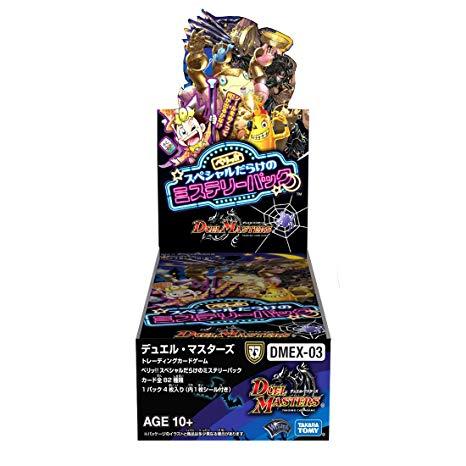 トレーディングカード・テレカ, トレーディングカード TCG DMEX-03 !!