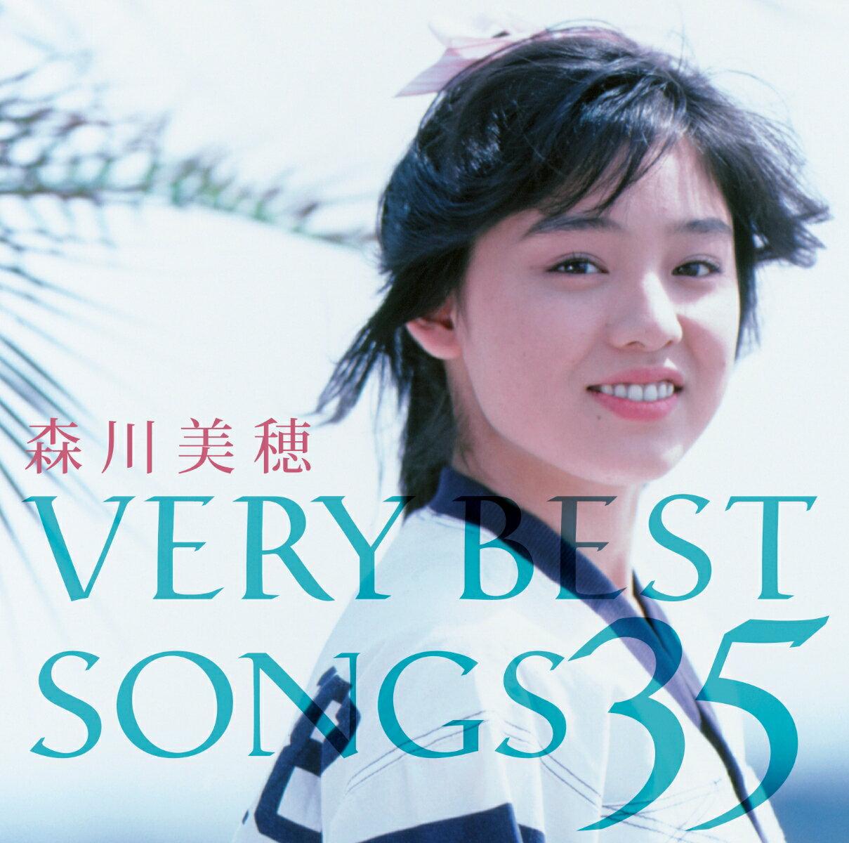 ロック・ポップス, その他  VERY BEST SONGS 35