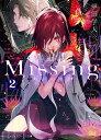Missing2 呪いの物語 (メディアワークス文庫) [ 甲田 学人 ]