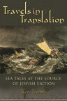 Travels in Translation: Sea Tales at the Source of Jewish Fiction TRAVELS IN TRANSLATION (Judaic Traditions in Literature, Music, and Art) [ Ken Frieden ]