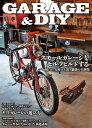 GARAGE & DIY (学研ムック) [ ドゥーパ!編集部 ]