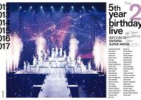 5th YEAR BIRTHDAY LIVE 2017.2.20-22 SAITAMA SUPER ARENA DAY2【Blu-ray】
