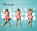 Perfume COSTUME...