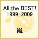 【送料無料】All the BEST! 1999-2009
