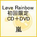Love Rainbow(初回限定CD+DVD)