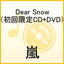 Dear Snow�ʽ�����CD+DVD��