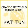 CHANGE UR WORLD(初回限定盤2)