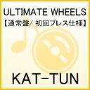 【送料無料】ULTIMATE WHEELS(通常盤/ 初回プレス仕様)