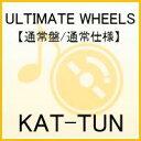 【送料無料】ULTIMATE WHEELS(通常盤/通常仕様)