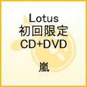 Lotus(初回限定CD+DVD)