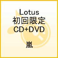 【送料無料】Lotus(初回限定CD+DVD)