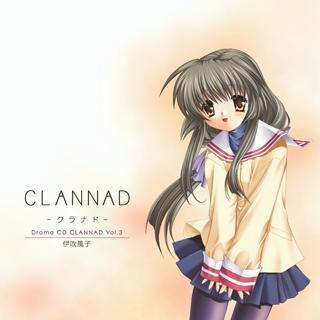 Drama CD CLANNAD-クラナドー Vol.3 伊吹風子画像