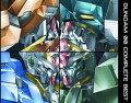 機動戦士ガンダム00 COMPLETE BEST(初回限定CD+DVD)