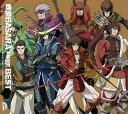 戦国BASARA ANIME BEST(初回限定CD+DVD)