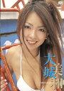 大城美和さんの画像