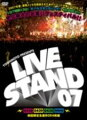 LIVE STAND 07