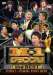 【送料無料】M-1グランプリ the BEST 20