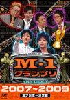 M-1 グランプリ the BEST 2007〜2009 [ 笑い飯 ]