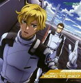 CDドラマスペシャル2 機動戦士ガンダムOO アナザーストーリー ROAD TO 2307