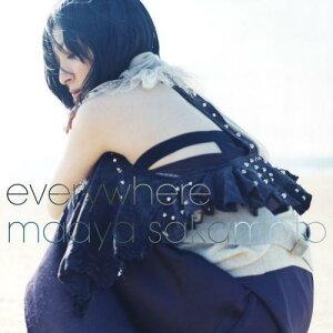 【送料無料】everywhere(初回限定CD+DVD) [ 坂本真綾 ]