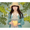 I love you (初回限定CD+DVD)