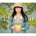 中島愛 I love you (初回限定CD+DVD)