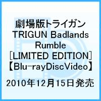 劇場版トライガン TRIGUN Badlands Rumble [LIMITED EDITION]【Blu-ray】