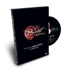 【送料無料】ザ・シークレット 日本語版DVD