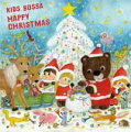 KIDS BOSSA WHITE CHRISTMAS