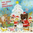 【送料無料】KIDS BOSSA WHITE CHRISTMAS