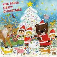 【楽天ブックスならいつでも送料無料】KIDS BOSSA WHITE CHRISTMAS [ Mannu & Amanda Zullo ]