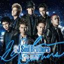 カラオケで人気の冬の歌 「三代目 J Soul Brothers」の「冬物語」を収録したCDのジャケット写真。