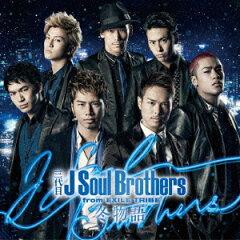 【送料無料】冬物語(CD+DVD) [ 三代目 J Soul Brothers from EXILE TRIBE ]