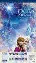 アナと雪の女王カレンダー 2015...