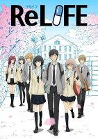 ReLIFE File.6【Blu-ray】