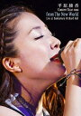 【送料無料】平原綾香 Concert Tour 2010 ~from The New World~