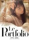 【送料無料】ZARD Le Portfolio 1991-2006