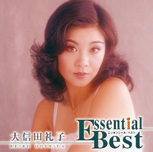 エッセンシャル・ベスト大信田礼子( 生産 盤) 大信田礼子