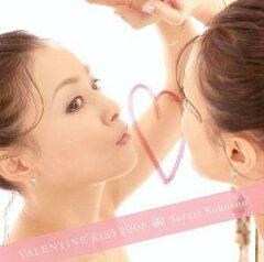 【送料無料】バレンタイン・キッス 2008