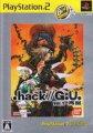 .hack//G.U. Vol.1 再誕 PlayStation2 the Bestの画像