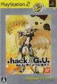 .hack//G.U. Vol.3 歩くような速さで PlayStation2 the Bestの画像