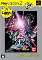 機動戦士ガンダムSEED DESTINY 連合VS.Z.A.F.T.II PLUS PlayStation2 the Bestの画像