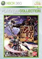 ガンダム無双2 Xbox 360 プラチナコレクション