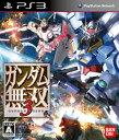 ガンダム無双3 PS3版 【予約特典:ダウンロードパスワード(武者ガンダム・武者ガンダムMk-II】