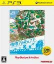 【送料無料】塊魂TRIBUTE PlayStation 3 the Best