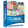 Corel DRAW Essentials X5 アカデミック版