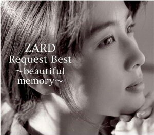 ZARD Request Best 〜beautiful memory〜[ZARD]